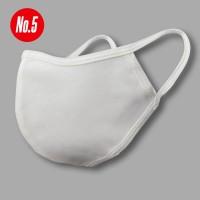 Zaščitna obrazna maska Northcover No.5 (2 kos / paket) unisex
