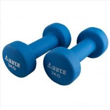 Uteži Neoprene Coated  3,0 kg / par
